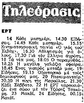 30-9-78 program